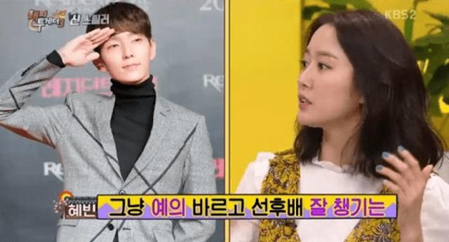 Jeon Hye Bin giải thích về mối quan hệ của mình với Lee Joon Gi