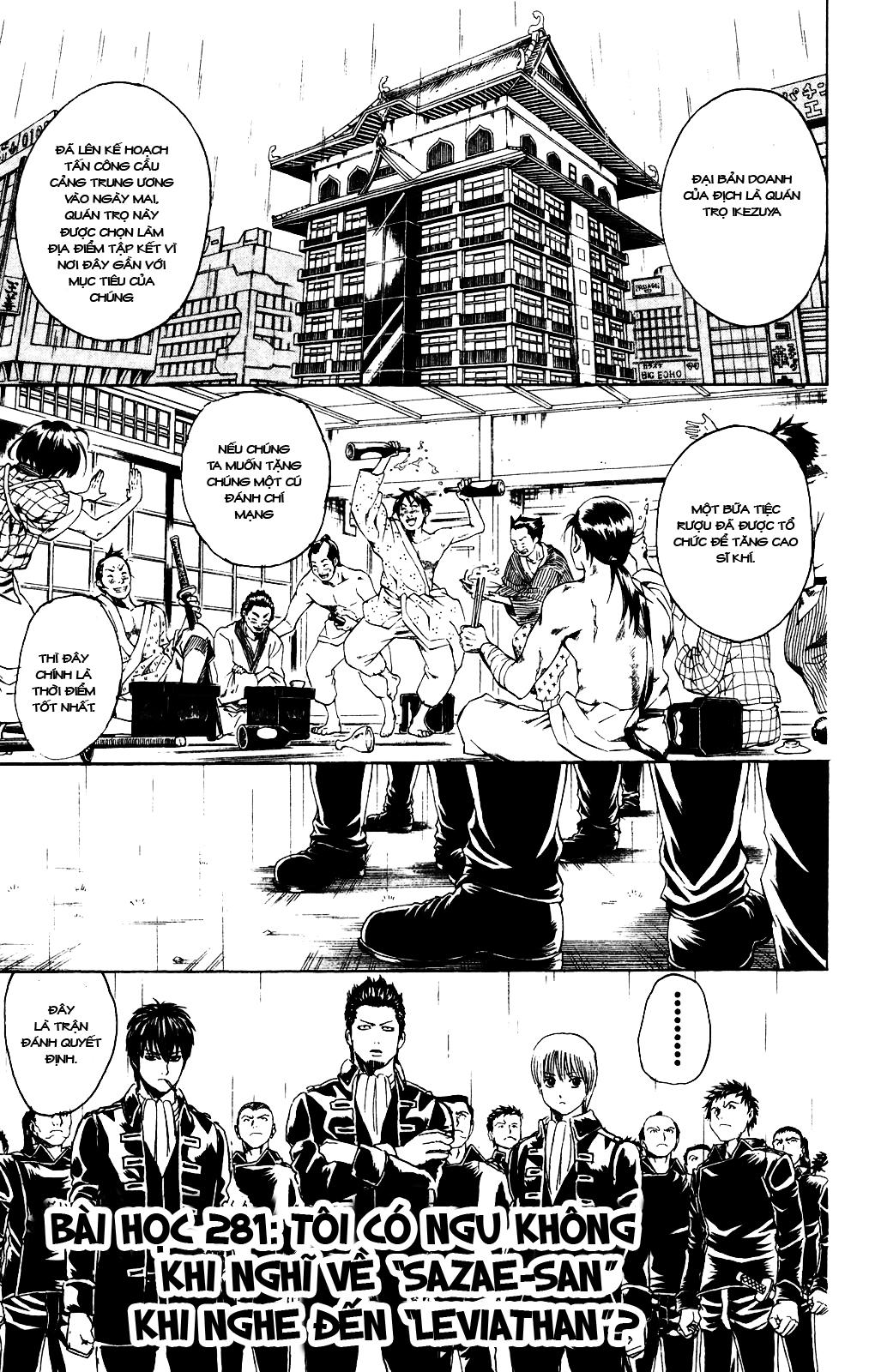 Gintama Chap 281 page 2 - Truyentranhaz.net