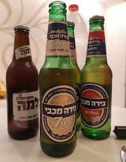 O que comer em Israel
