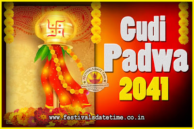 2041 Gudi Padwa Pooja Date & Time, 2041 Gudi Padwa Calendar