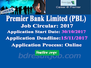 Premier Bank Limited (PBL) Management Trainee Officer (MTO) Job Circular 2017