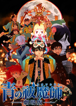 Ao no Exorcist Movie [Película] [HD] [MEGA]