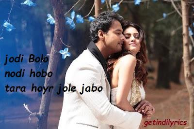 """""""Jodi Bolo"""" bengali song lyrics with English Translation"""