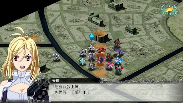 《超級機器人大戰X》攻略筆記Part8(第46話~最終話) - 攻略站