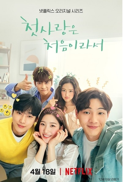 Sinopsis Drama Korea My First First Love 2019