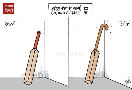cricket cartoon, cartoons on politics, indian political cartoon