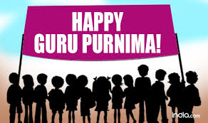 Guru Pornima messages, guru purnima cards, guru purnima greeting cards, guru purnima greetings, guru purnima messages, guru purnima messages greetings, guru purnima sms