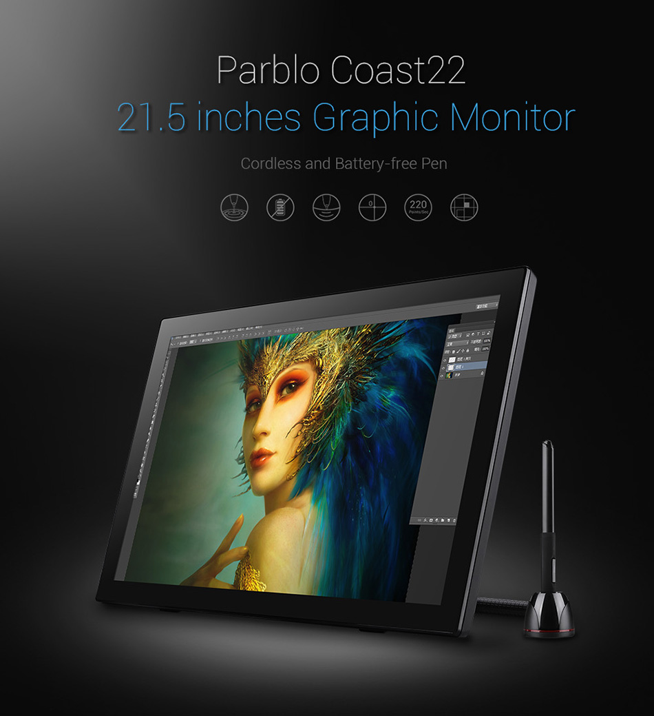review parblo coast22 21 5 graphic drawing tablet monitor