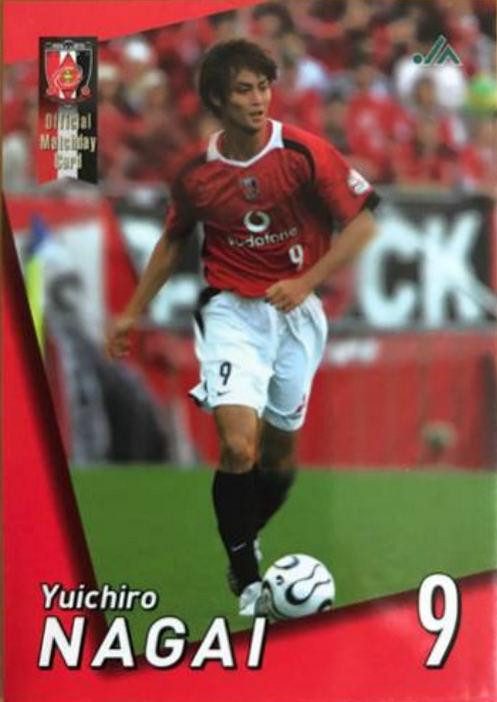 7eac5a285 Urawa Red Diamonds   浦和レッズ - Urawa Red Diamonds Official Matchday Cards  (2006)