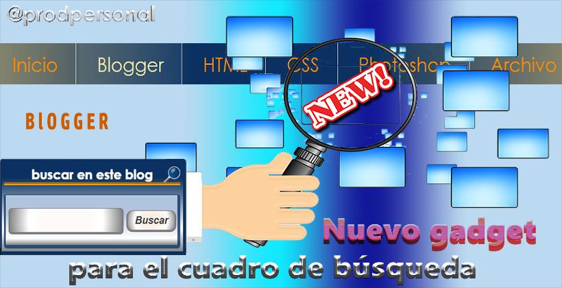 Blogger cambia el gadget para el buscador