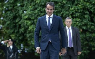 Κυριάκος Μητσοτάκης: «Είμαστε έτοιμοι να αλλάξουμε τη ρότα της Ελλάδας»