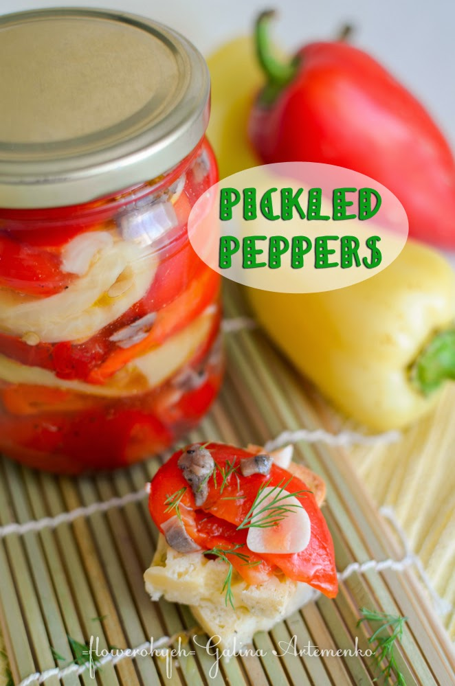 Pickled peppers pecipe