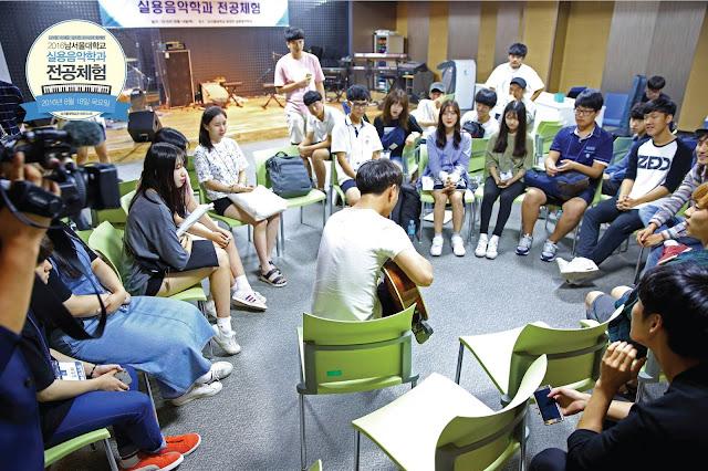Môi trường học tập tại đại học Namseoul