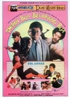 Download film Depan Bisa Belakang Bisa (1987) WEB-DL Gratis