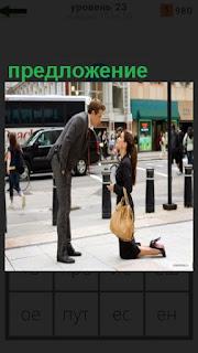 1100 слов девушка на коленях на улице делает предложение 23 уровень