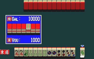 【Dos】超級學園麻雀,美女13張麻將對戰遊戲!