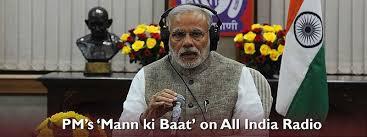 Mann Ki Baat By- PM Modi Ji