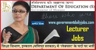 Manipur Education Recruitment 2018 Lecturer 688 Vacancy