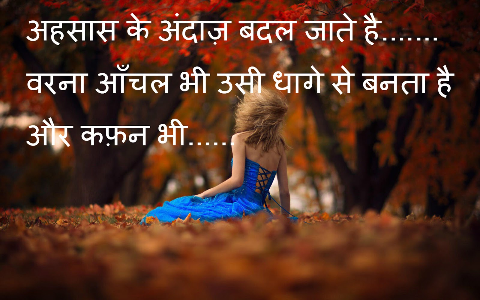 Latest Sad Love Quotes In English Hindi shayari love images sad wallpapers