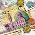 تعرف على ضوابط و فوائد شهادات الادخار الثلاثية في 10 بنوك