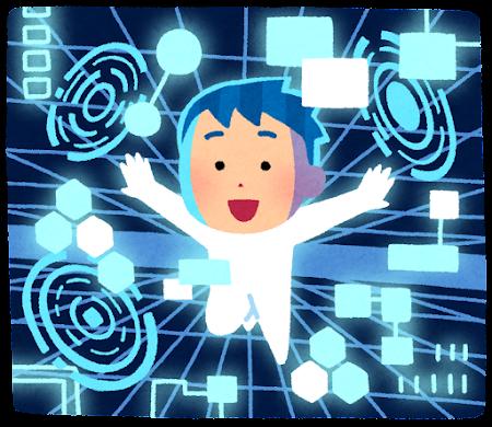 電脳空間に飛び込んだ人のイラスト(男性)