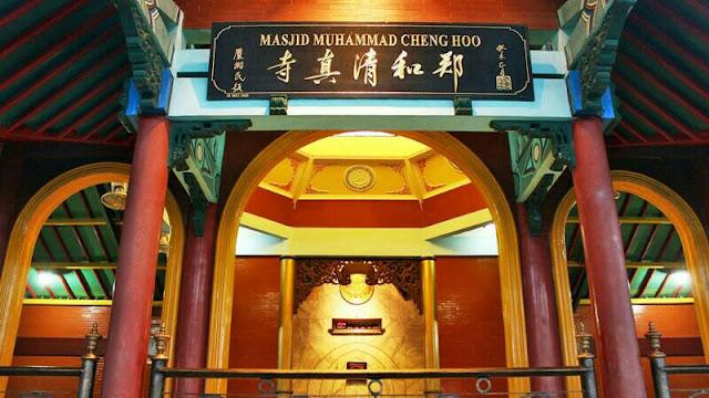 Masjid Bergaya Arsitektur China