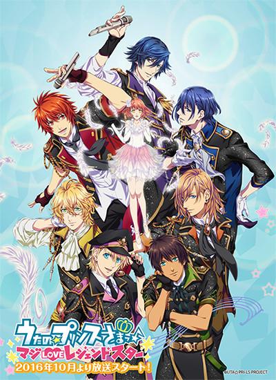 Judul dan Tanggal Tayang Anime Uta no Prince-sama Season 4 Diumumkan.