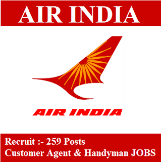 Air India Air Transport Services Limited, AIATSL, Air India, 10th, Customer Agent, Handyman, freejobalert, Sarkari Naukri, Latest Jobs, aiatsl logo