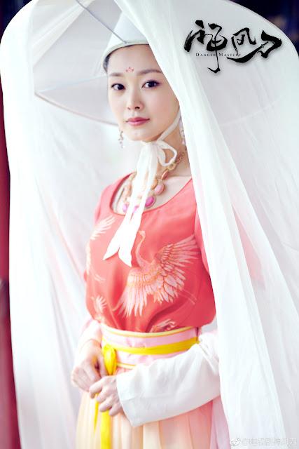 Dagger Mastery Song Yi