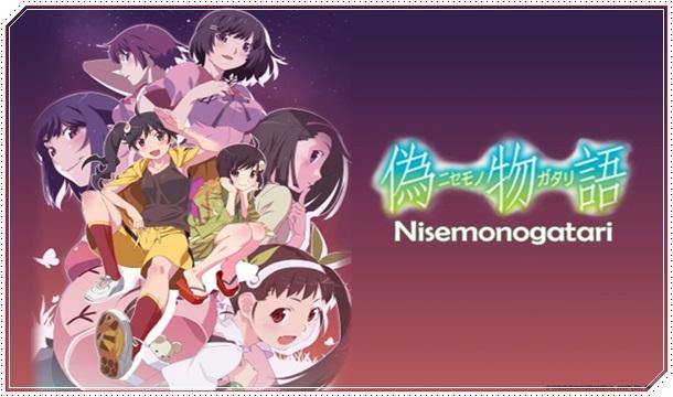 Descargar Nisemonogatari 11/11 MEGA (Sin censura) 720p HD Ligero