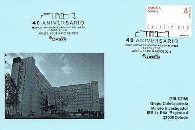 Tarjeta del Grucomi con el matasellos del Tarjeta prefranqueada del Sello personalizado del 40 aniversario del Hospital Universitario de San Agustín