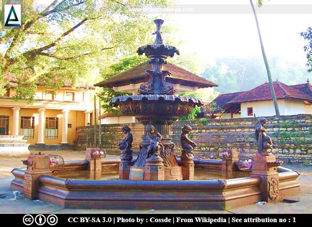 Kandy Old Fountain