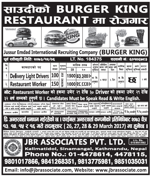 Jobs in Saudi Arabia Burger King for Nepali, Salary Rs 43,320