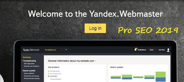 yandex-webmaster-tool-pro-seo
