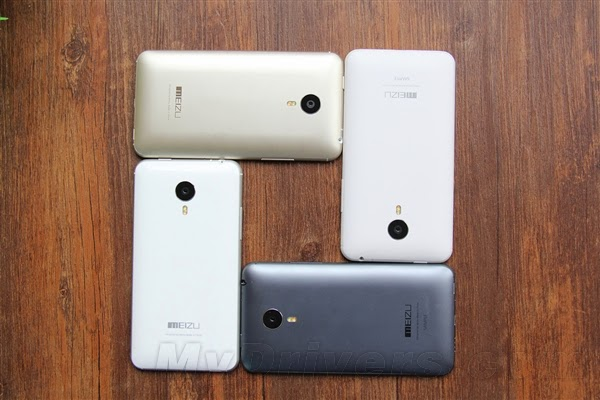 Meizu MX4 32GB Gold, Meizu MX4 32GB Silver Wings