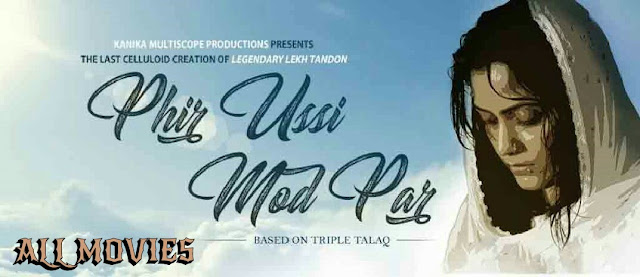 Phir Ussi Mod Par Movie pic
