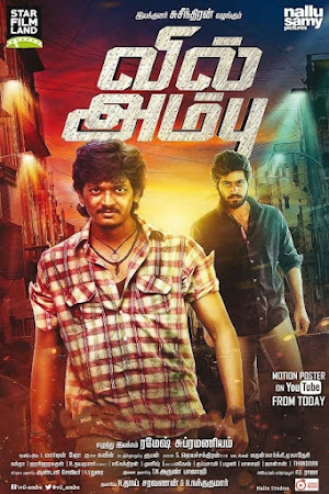 Poster Of Vil Ambu In Dual Audio Hindi Tamil 300MB Compressed Small Size Pc Movie Free Download Only At worldfree4u.com