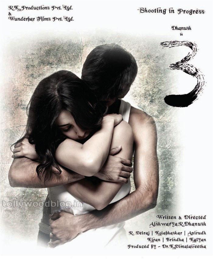 Raaz 3 (2012) hindi mp3 songs download | south mp3 songs download.