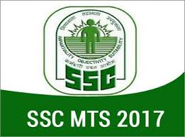 SSC MTS 2017 Exam cancelled for Selected Centres