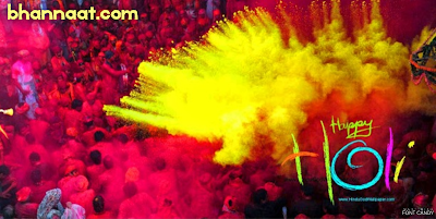 holi color होली रंग