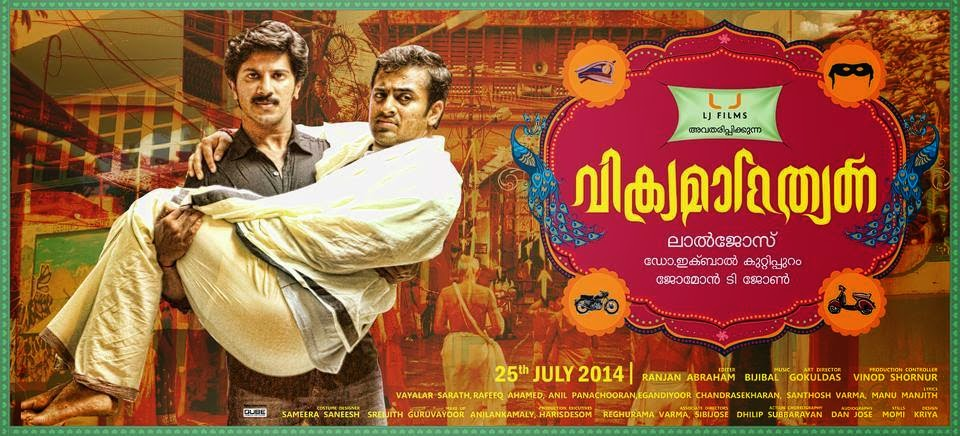'Vikramadithyan' Malayalam movie official trailer