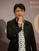 Masu Takeshi