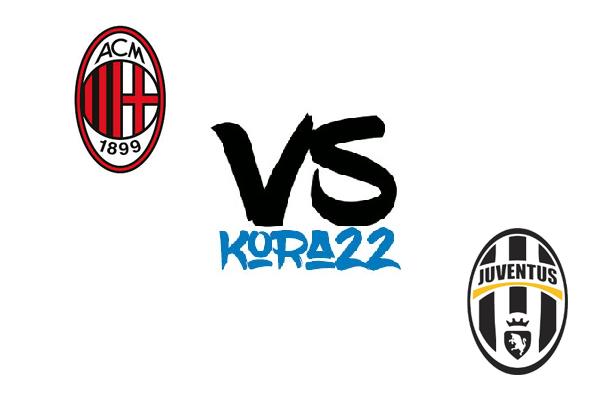 مشاهدة مباراة يوفنتوس وميلان بث مباشر في الدوري الايطالي يوم 10-3-2017 مباريات اليوم juventus vs ac milan