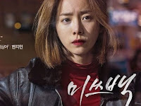 Download Film Korea/Drakor Miss Baek Subtitle Indonesia
