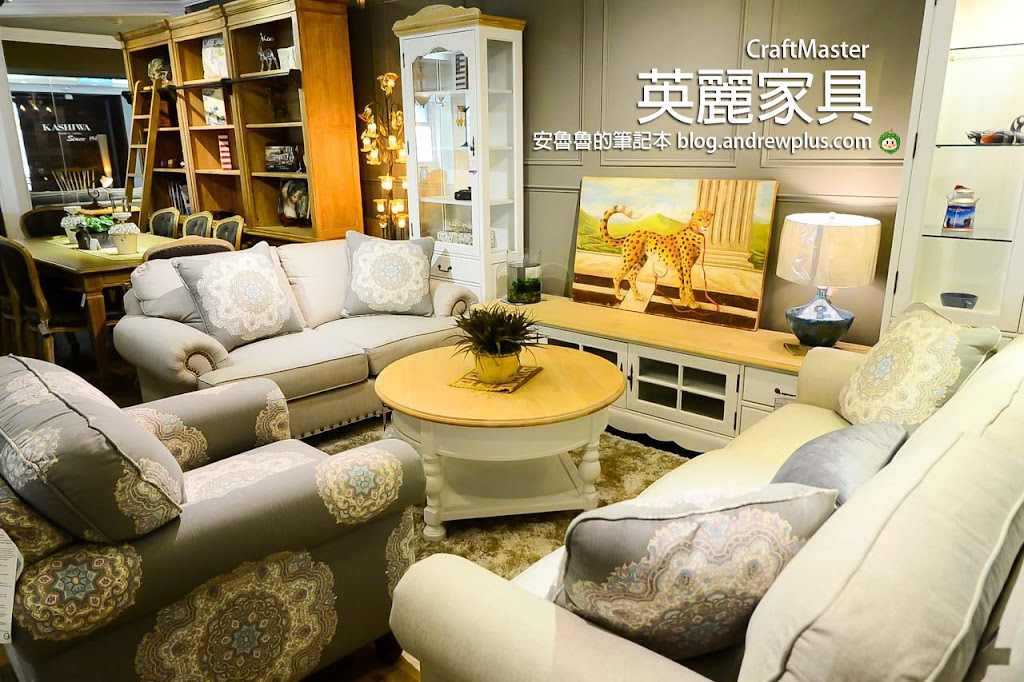 英麗家具CraftMaster-美式與鄉村風格的家具,美國進口也能訂製,打造屬於自己特色風格的家,位在內湖紐約家具 ...