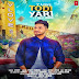Todi Yaari Lyrics - V Love - Preet Hundal | MP3 VIDEO LYRICS DOWNLOAD