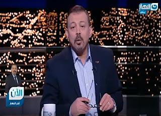 برنامج أخر النهار حلقة الأحد 24-12-2017 لـ عمرو الكحكى