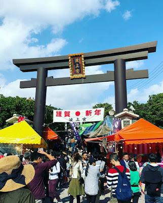 shrine jinja