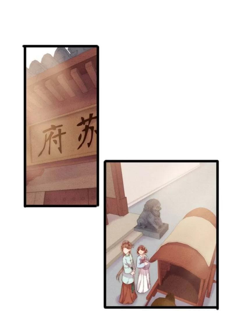 Nàng Phi Cửu Khanh - Thần Y Kiều Nữ chap 54 - Trang 2