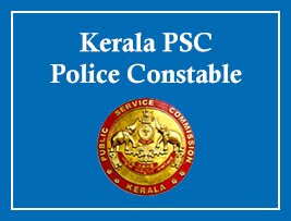 Kerala PSC Police Constable Short List 2015-2016